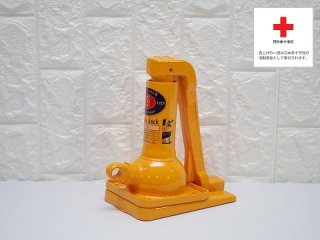 STO Rescue Jack(レスキュージャッキ)オレンジ ※寄付付き