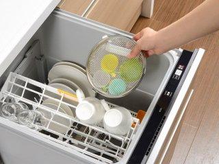小物が洗える食洗機カゴ 【レイエ】 LS1533