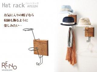 ハットラック 【リノ】 AYS32H