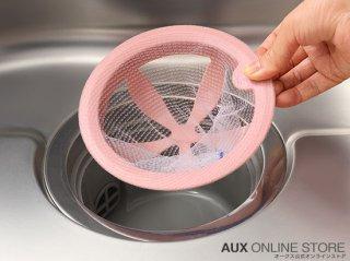 シンク掃除が楽になる排水口ネットホルダー【レイエ】LS1570