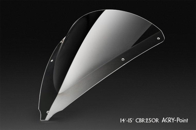 HONDA 14-16 CBR250Rクリアスクリーン レーシング