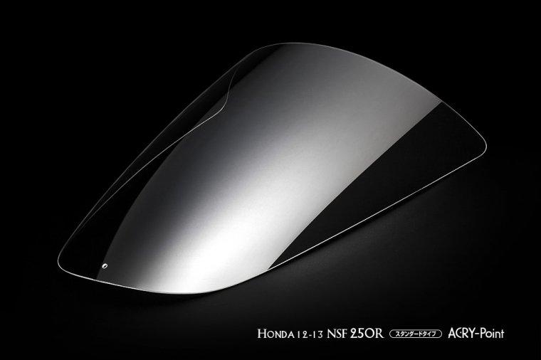 HONDA 12-18 NSF250Rクリアスクリーン レース用
