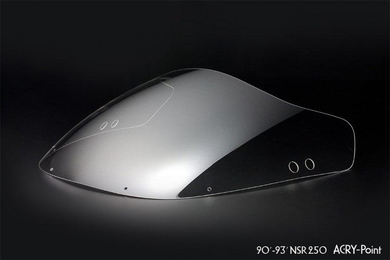 HONDA 90-93NSR250Rクリアスクリーン