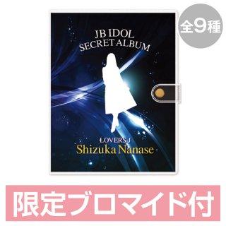 限定ブロマイド付ジャンバリ特製オリジナルアルバム2L判(デザインB)