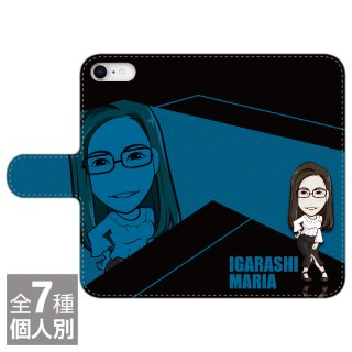<img class='new_mark_img1' src='https://img.shop-pro.jp/img/new/icons5.gif' style='border:none;display:inline;margin:0px;padding:0px;width:auto;' />cool cellphone case【JBI_T008】