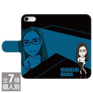 cool cellphone case【JBI_T008】