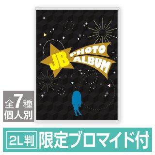 アルバム2L判/D「JBスターズ」