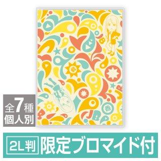 アルバム2L判/C「JBカモフラ柄」