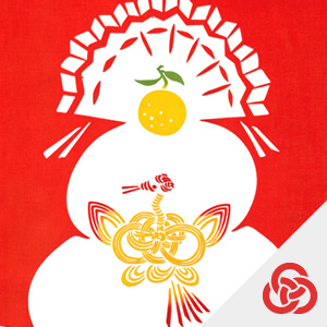 【Kenema】お正月