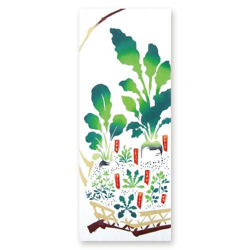 春の七草籠