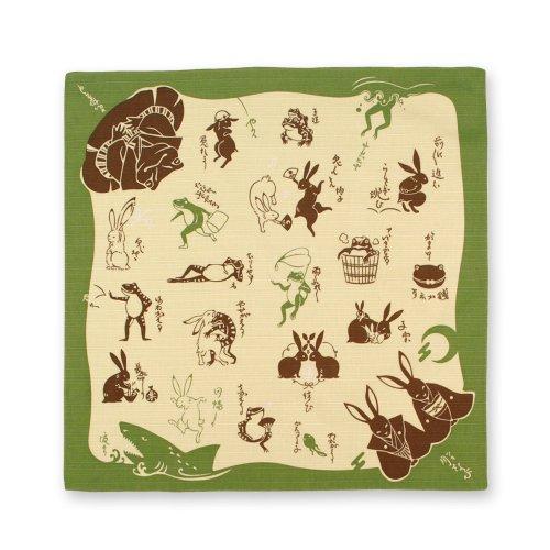 福兎と福蛙