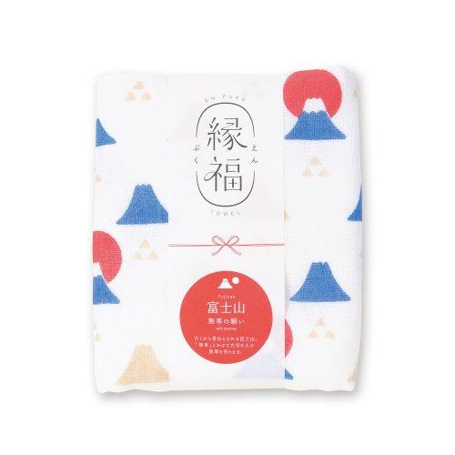 富士山[縁福]