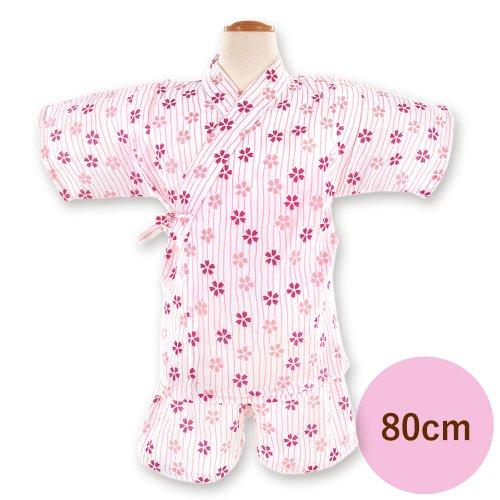 縞さくら ピンク 80cm