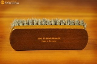 100% HORSEHAIR ブラシ Made in Germany