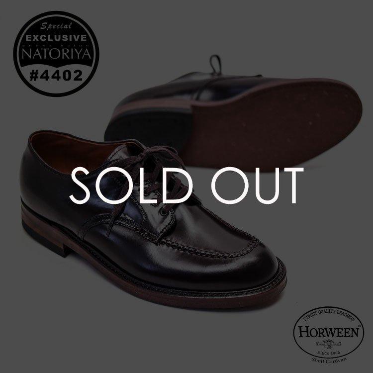 ALDEN (オールデン) 当店別注4402  INDY-OX シェルコードバン 【バーガンディー】