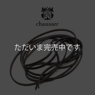 Chausser (ショセ) C7060革角型シューレース155cm(ブラウン)<img class='new_mark_img2' src='https://img.shop-pro.jp/img/new/icons14.gif' style='border:none;display:inline;margin:0px;padding:0px;width:auto;' />