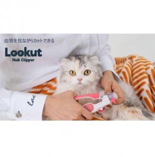 血管を見ながらカットできる犬猫用多機能爪切りールッカット Lookut 本体+ケース付き