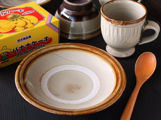 【限定・登り窯】六寸皿・白化粧縁飴