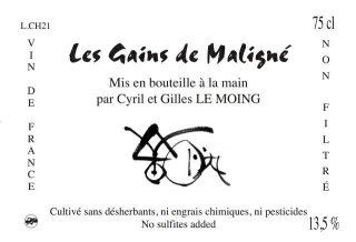 Les Gains de Maligne レ・ゲン・ド・マリーニュ 2017