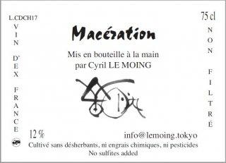 Maceration マセラシオン 2017