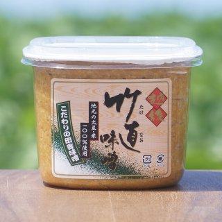 無添加・長期熟成の竹直味噌(つぶ味噌・1kg)