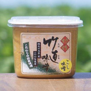 無添加・長期熟成の竹直味噌(こし味噌・1kg)