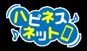 ハピネスネット【公式】|中古・新品 iPhoneなどのスマートフォン販売専門店