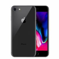 【中古美品Aランク】SIMフリー iPhone8 64GB グレー