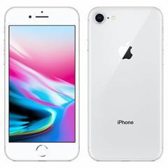 【中古美品Aランク】SIMフリー iPhone8 64GB シルバー