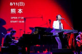 令和元年初ワンマンライブ 熊本公演