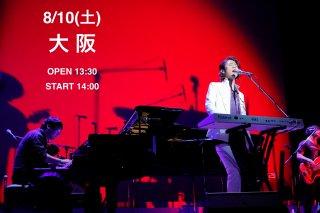 令和元年初ワンマンライブ 大阪公演