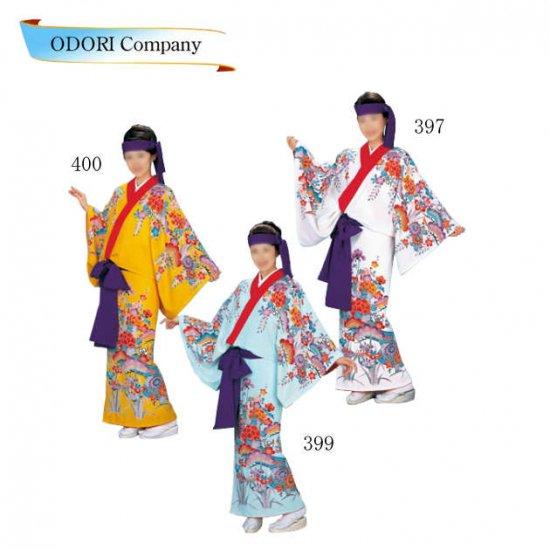 琉球舞踊 衣装 種類