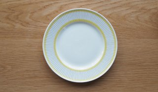 Pike plate 17.5cm