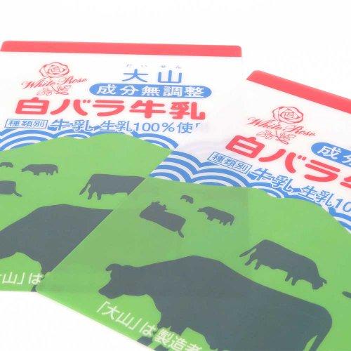 【白バラ牛乳】下敷き(1枚入り)