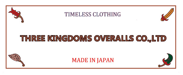 THREE KINGDOMS OVERALLS