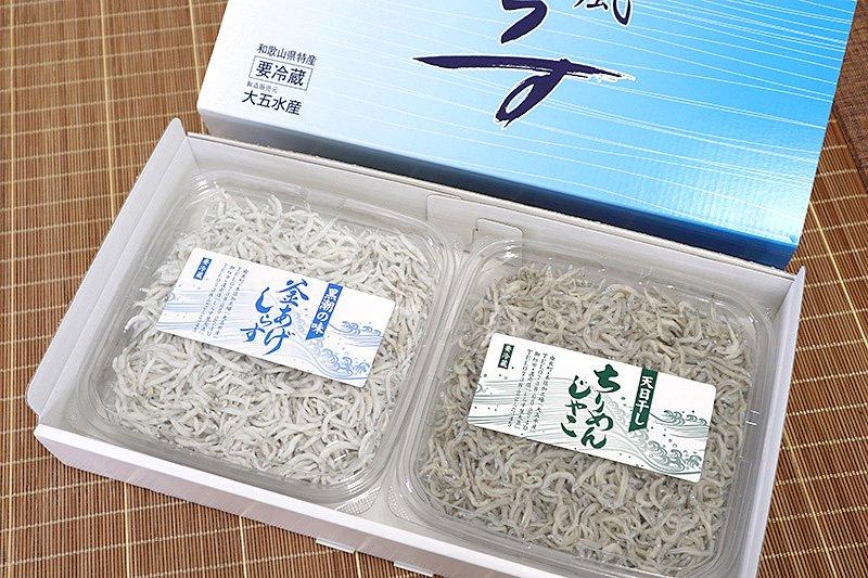 詰め合わせ2色「潮彩B」siosai