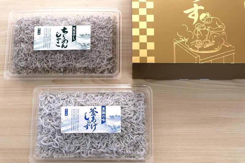 詰め合わせ2色 金箱「匠A」takumi