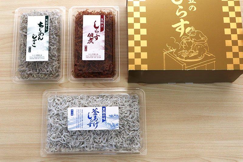 詰め合わせ3色 金箱「極」kiwami