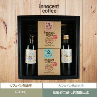 スペシャルティデカフェ4種詰め合わせギフトセット(ドリップバッグ&カフェオレベース)/ギフト innocent coffee(イノセントコーヒー)