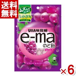 (メール便全国送料無料)味覚糖e−maのど飴袋グレープ 50g×6入