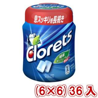 (本州一部送料無料)モンデリーズジャパン クロレッツXPクリアミント(粒)ボトル(6×6)36入。