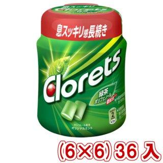(本州一部送料無料)モンデリーズジャパン クロレッツXPオリジナルミント(粒)ボトル(6×6)36入。