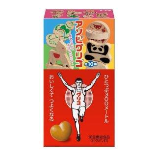 江崎グリコ アソビグリコ  10入 (アプリで遊べて学べる!)。