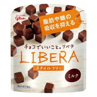 江崎グリコ LIBERA リベラ ミルク スタイルフリー 10入 。