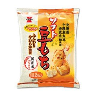 岩塚製菓 63g  ソフト豆もち 12入 。