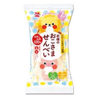 岩塚製菓 14枚 岩塚のお子様せんべい 12入 。
