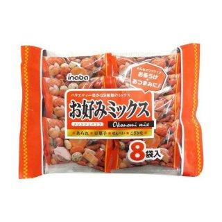 稲葉ピーナツ お好みミックス 6入。