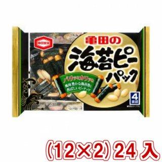 (本州一部送料無料) 亀田製菓 海苔ピーパック(12×2)24入 (Y12)。