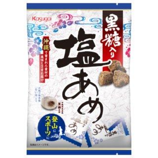 春日井 黒糖入り塩あめ 12入 。