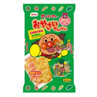 栗山米菓 アンパンマンのおやさいせんべい 12入 。